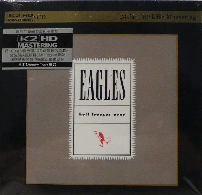 Universal 5331147 Eagles Hell Freezes Over K2hd Cd