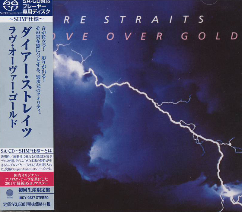Shm Sacd Uigy 9637 Dire Straits Love Over Gold