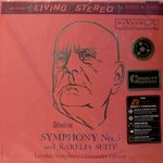 SIBELIUS - SYMPHONY NO.5 - KARELIA - GIBSON - ANALOGUE PRODUCTIONS